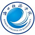 海口经济学院专升本